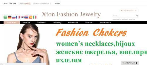 xton-store